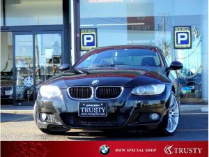 BMW 3シリーズ 320iクーペ Mスポーツパッケージ 純正18インチAW 純正フルエアロ 社外HDDナビ フルセグ バックカメラ