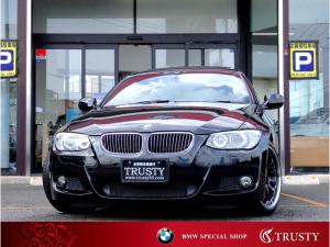 BMW 3シリーズ 325iクーペMスポーツパッケージ 後期型 直噴エンジン ガラスサンルーフ アドバンレーシング18AW ブラックレザー 1年保証