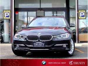 BMW 3シリーズ 320dブルーパフォーマンス ツーリング ラグジュアリー フルセグTV 純正17インチAW ブラックレザーインテリア HDDナビ CD DVD MSV ETC バックカメラ リアPDC スマートキー バイキセノン シートヒーター パワーリアゲート 1年保証
