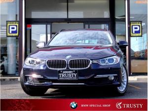 BMW 3シリーズ 320iツーリング ラグジュアリー 1オーナー車 純正17AW ブラウンレザー ドライビングアシスト クルーズコントロール HDDナビ フルセグTV CD DVD バックカメラ リアPDC パワーリアゲート スマートキー 1年保証