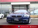 BMW/BMW 528i 30thアニバーサリーエディション
