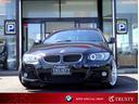 BMW/BMW 320iクーペ Mスポーツパッケージ