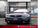 BMW/BMW 523dツーリング Mスポーツ ハイラインパッケージ