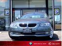 BMW/BMW 320iクーペ ハイラインパッケージ