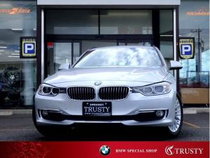 BMW 3シリーズ 320dツーリング ラグジュアリー ドライビングアシスト 社外フルセグ ブラックレザー クルーズコントロール HDDナビ シートヒーター ブルートゥース バックカメラ パワーリアゲート DVD Mサーバー マルチステア 1年保証