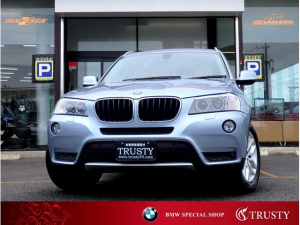 BMW X3 xDrive 20i ハイラインパッケージ Xライン アイボリーレザー HDDナビ フルセグ CD DVD ミュージックサーバー バイキセノン シートヒーター クルーズコントロール 全周囲カメラ バックカメラ フルセグTV 記録簿 1年保証