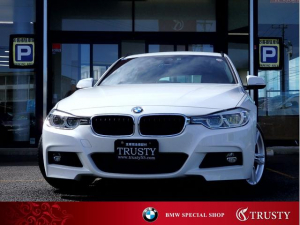 BMW 3シリーズ 318iツーリング Mスポーツ 1オーナー車 後期モデル LEDヘッドライト クルコン ドライビングアシスト 純正18AW 純正フルエアロ HDDナビ DVD ブルートゥース パワーリアゲート スマートキー 1年保証