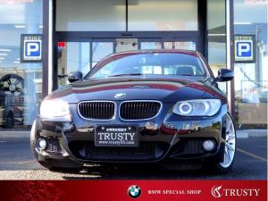 BMW 3シリーズ 320iクーペMスポーツパッケージ 後期モデル 直噴エンジン 純正18インチAW 純正フルエアロ バックカメラ HDDナビ DVD Mサーバー ETC スマートキー バイキセノン メモリーパワーシート バイキセノン 1年保証