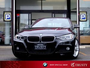 BMW 3シリーズ 320i Mスポーツ ドライビングアシスト クルーズコントロール 純正18AW 純正フルエアロ アルカンターラスポーツシート HDDナビ CD DVD Mサーバー ブルートゥース バイキセノン 記録簿 1年保証