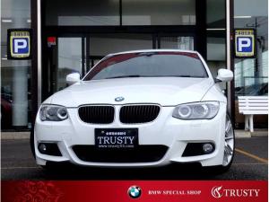 BMW 3シリーズ 320i クーペ Mスポーツパッケージ 直噴エンジン 純正18インチAW 純正フルエアロ ローサス HDDナビ CD DVD Mサーバー AUX スマートキー バイキセノン メモリーパワーシート リアフィルム 記録簿 1年保証