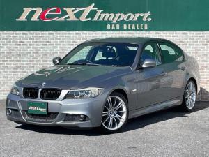 BMW 3シリーズ 320i Mスポーツパッケージ コンフォートアクセス ブラックグリル LEDテール プッシュスタート ステアリングスイッチ プロジェクターHIDヘッドライト パワーシート キーレス MTモード付AT