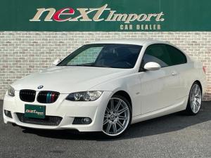 BMW 3シリーズ 320i MスポーツPKG 6MT 社外ナビ地デジDVD再生