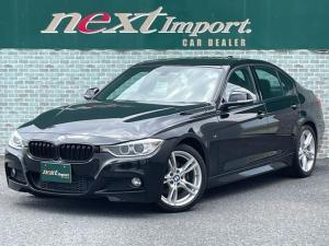 BMW 3シリーズ 320dブルーパフォーマンス Mスポーツ 純正HDDナビ