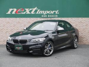 BMW 2シリーズ M235i HDDナビ インテリジェントセーフティーー 黒革