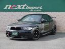 BMW/BMW 135i 6MT サーキット仕様 新品レカロ KW車高調