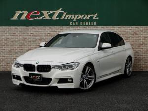BMW 3シリーズ アクティブハイブリッド3 Mスポーツ 黒革 OP19AW