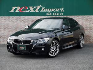 BMW 3シリーズ アクティブハイブリッド3 Mスポーツ 黒革 純正HDDナビ