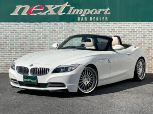 BMW Z4 sDrive23i ハイラインパッケージ 白革 ローダウン