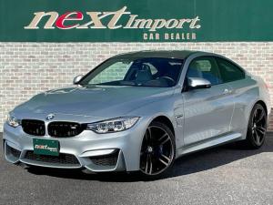 BMW M4 M4クーペ 6MT 左H 白革 シートヒーター Mドライブ ヘッドアップディスプレイ コンフォートアクセス インテリジェントセーフティー ハーマンカードン 地デジ ETC  ミュージックコレクション クルコン