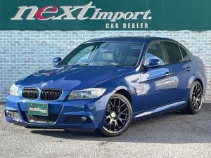 BMW 3シリーズ 320i Mスポーツパッケージ 6MT レイズ18AW 純正HDDナビ 地デジ バックカメラ DVD再生 AUX アイドリングストップ オートライト ETC プロジェクターHIDヘッドライト インテリジェントセーフティー