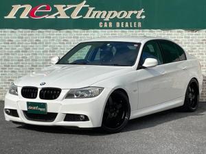 BMW 3シリーズ 320i Mスポーツパッケージ 6MT 社外19AW ビルシュタインショック アイバッハサスペンション コンフォートアクセス プッシュスタート キーレス オートライト 純正ナビ ETC パワーシート ミュージックコレクション