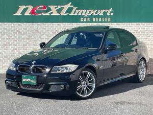 BMW 3シリーズ 320i Mスポーツパッケージ 6MT タイヤ新品 黒革 シートヒーター サンルーフ 純正HDDナビ 地デジ アイドリングストップ ETC 18AW コンフォートアクセス CD DVD再生 ミュージックコレクション オートライト