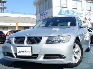 BMW 3シリーズ 323i 禁煙車 純正MDオーディオ AUX接続 キーレス ETC パワーシート オートエアコン オートライト Wエアバッグ ABS HIDヘッドライト 純正16インチアルミ