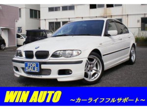 BMW 3シリーズ 320i Mスポーツパッケージ アルピナストライプ エンブレム サンルーフ HDDナビ
