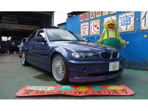 BMWアルピナ B3 S