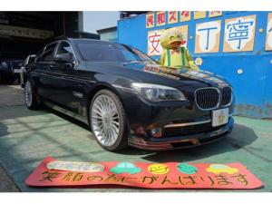 BMWアルピナ B7 ビターボ リムジン