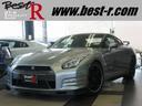日産/GT-R ブラックエディション スポリセ ノルドリンクスポイラー
