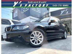 BMW 3シリーズ 318iツーリング ディーラー車 車検2023年3月 サンルーフ 純正16インチアルミホイール 車両&オーディオ取扱説明書 サービスブック BMWサービスフリーウェイブック 弊社下取り販売車