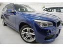 BMW/BMW X1 xDrive 28i Mスポーツ