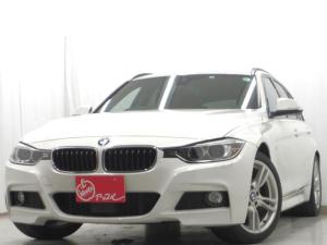 BMW 3シリーズ 320dツーリング Mスポーツ 禁煙 純正ナビ Bカメラ コンフォートアクセス 衝突軽減ブレーキ アダプティブクルーズコントロール レーンチェンジウォーニング パワーバックドア メモリー付パワーシート ソナー ブラックルーフレール