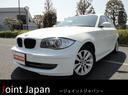 BMW/BMW 116i ETC AW CD グー鑑定