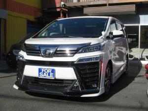 トヨタ ヴェルファイア 2.5Z Gエディション TRDフルエアロツインサンルーフツインモニターステアリングヒーターシートヒータークーラーオットマン3眼LEDライトシーケンシャルウインカーパワーバックドアトヨタセーフティセンス