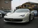 フェラーリ/フェラーリ 458イタリア ベースグレード