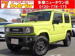 スズキ ジムニー XL セーフティサポート装着 4WD 1オーナー 社外ナビ