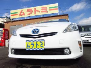 トヨタ プリウスアルファ S アイドリングストップ メモリナビ フルセグTV ブルートゥース ETC スマートキー 純正AW