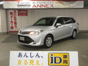 トヨタ カローラフィールダー 1.5G 成約時、新品ナビ(当社指定品)取付