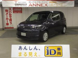 トヨタ スペイド F メモリーナビ ワンセグ AUX Bluetooth リアカメラ ETC HIDオートライト カーテンエアバック リモコンキー