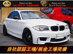 BMW 1シリーズ 135iMスポーツ ARQRAY ビルシュタイン サブCOM