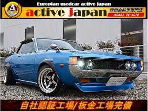 トヨタ セリカ STダルマセリカ 2TGエンジン5速MT 旧車絶版車