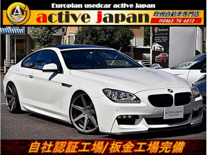 BMW 6シリーズ 640iクーペ Mスポーツ フロントリップスポイラー トランクスポイラー ROHANA20インチホイール 車高調整KIT ワイドムーンルーフ ハーフレザーシート スポーツステアリングパドルシフト プッシュスタート 取説記録簿