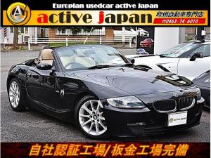 BMW Z4 2.5i 後期型モデル 電動オープン ベージュレザーインテリア 社外HDDナビ ETC HIDライト 19年20年21年22年23年24年25年27年29年令和1年BMWディーラー記録簿 取説手帳 スペアキー