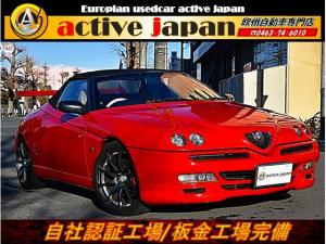 アルファロメオ アルファスパイダー 3.0 V6 24V ディーラー車 最終モデル 希少6速MT車 GTワイドウイング 社外ホイール 社外マフラー 短レザーシート 社外ハンドル 保証書取説Sキー
