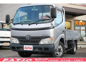 トヨタ ダイナトラック フルジャストロー 5速MT ガソリン車 積載2t 三方開 平ボディ エアバック ABS