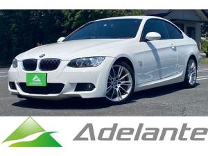 BMW 3シリーズ 335i Mスポーツパッケージ ブラックレザーシート・iドライブHDDナビ・18インチAW・ETC・リアスポイラー・HIDライト・クルコン・Mスポーツエアロ・パドルシフト・シートヒーター・7速DCT・スマートキー