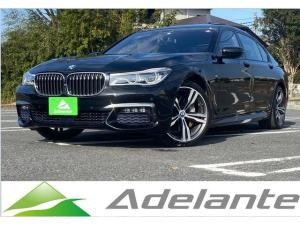 BMW 7シリーズ 740Li Mスポーツ ワンオーナー・サンルーフ・リアエンターテイメント・ハーマンカードン・全席シートヒーター・360°カメラ・フルセグ・レザーシート・20inアルミ