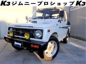 スズキ ジムニー CC 最終5型ホロ オリジナル状態 A/C 希少車 走行16500キロ ホワイト 車検整備 5MT